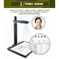 汉王高拍仪E560Plus 汉王E拍仪扫描仪