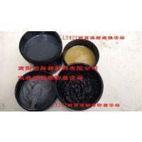 碳化硅耐磨修补剂|碳化硅耐磨涂层|碳化硅陶瓷涂层