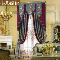 高光纺织 高档窗帘布料厂家直销田园美式窗帘 新款印花遮光窗帘布成品定制