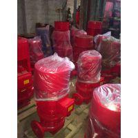 消防喷淋泵流量/多级泵压力/电动自吸泵/3CF认证