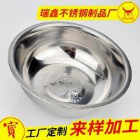 供应饮料行业礼品赠品碗 不锈钢加深小碗带磁反边调料缸
