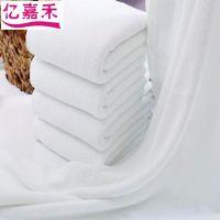 供应亿嘉禾品牌酒店纯棉毛巾 礼品毛巾订制