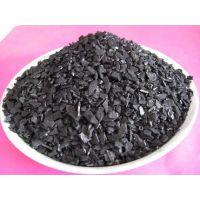 厂价直销 元杰牌椰壳活性炭 天然椰子壳 水处理椰壳活性炭