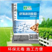 涂克防水-建筑速溶胶粉(100%德国进口马铃薯淀粉)