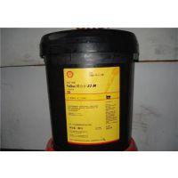 壳牌润滑油经销商,46号抗磨液压油价格,液压油