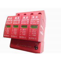 国安GASPD-40C/4三相电源防雷模块