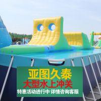 亚图卓凡大型支架游泳池充气滑梯水上闯关水上乐园设备大型户外游泳池户外