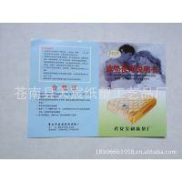 专业生产合格证 床垫合格证 质量保证书 说明书 量大优惠