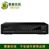 16路硬盘录像机 H.264监控录像机 双硬盘位 手机监控 云功能上网