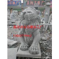 手工园林雕塑动物石雕狮子现代仿真狮子