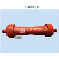 供应150S01-1哑铃销,综采配件,综采刮板机配件,哑铃销供应厂家