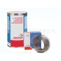 进口焊材奥地利奥林康(OERLIKON)焊材电焊条E9015-B9  91