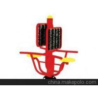 扭腰摩背器系类 扭腰摩背器销售 扭腰摩背器价格