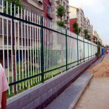 防盗型热镀锌围栏喷塑护栏锌钢围栏防锈栅栏小区围墙施工栏杆