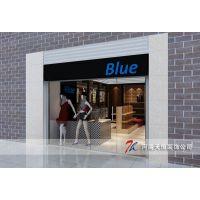 郑州服装专卖店设计 服装店装修 天恒装饰 设计价格低 服务好