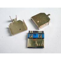 USB3.0公头 AM USB3.0三件套