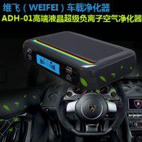 迷你型空气净化器mfac002016产品报价