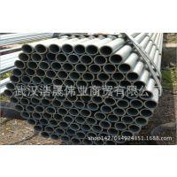 武汉供应镀锌管 焊管  消防钢管 工程建筑 材质Q235规格全价格低