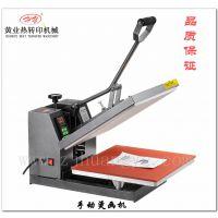 手动烫画机,升华转印机,厂家直销(可定做)