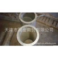 供应制冷设备铝管,制热设备铝管