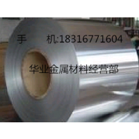 厂价直销铝青铜C60600 C60600质量优 C60600价格廉