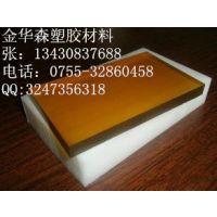 进口PEI板聚醚酰