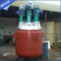 山东烟台厂家 定做供应多功能搅拌分散釜 2000L多功能反应釜