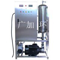 桶装水瓶臭氧水清洗机|广州臭氧水生成器广州佳环