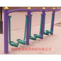 河北室外健身器材生产厂家 三人漫步机就选沧州奥成