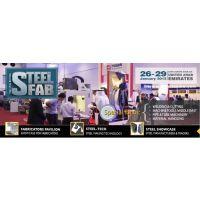 MACTECH2015埃及机床、焊接切割展览会(主办方指定中国代理)