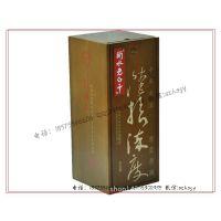 【工厂订做】衡水老白干白酒盒 白酒盒木质 白酒盒包装 白酒盒子