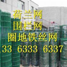工厂直销包塑铁丝网隔离栅@重庆养鸡场护栏网优盾牌浸塑荷兰网一卷多少米