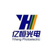 芜湖亿恒光电工程有限公司