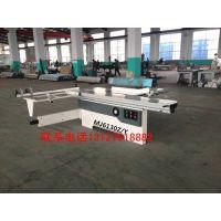 青岛彩晟厂家直销MJ45°精密裁板锯木工机械推台锯裁板机