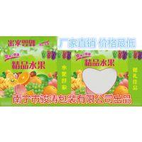 厂家专业生产手提式瓦楞礼盒高档水果包装盒定制100%满意产品