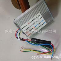 供应太阳能电动车充电器 48V电瓶车充电 太阳能发电系统