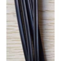 供应优质星型圈 304*93*3.53mm EP70 黑色 密封件