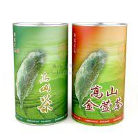 供应99*180MM易拉款式茶叶纸罐