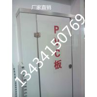 合肥淋浴房厕所隔断专用PVC空心防水板