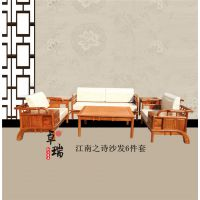 厂家直销特价 红木家具 非洲花梨木 江南之诗 中式组合客厅 沙产品详细