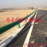 洛阳波形护栏批发安装、防撞护栏、高速公路护栏、孟津、汝阳/伊川钢板护栏
