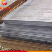供应广西热轧开平板Q235材质 现货批发 各种规格齐全 欢迎来电咨询