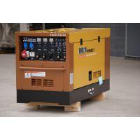 DENOH/电王精密HW450DS柴油发电焊两用机 双把手工焊接 单把半自动 厂家批发