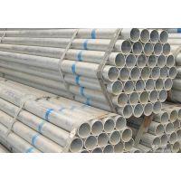 忻州dn150镀锌管 方矩管规格现货直销