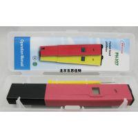 xt12114经济型笔试酸度计
