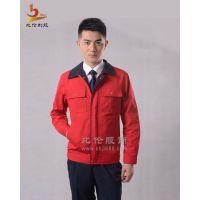 上海工作服加工定做秋冬男女职业服装促销服BL-QD60