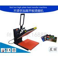 手动平板压烫机 手动烫画机 烫画机 转印机38*38小烫画机