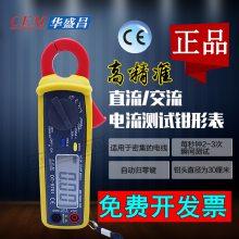 CEM华盛昌DT-9701交直流数字钳型表可测温度