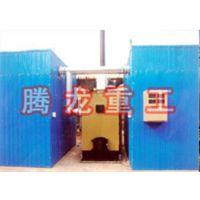 腾龙重工(图)_木材烘干机厂_湖南木材烘干机