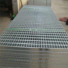 工厂排水沟盖 镀锌格栅板 钢格栅盖板